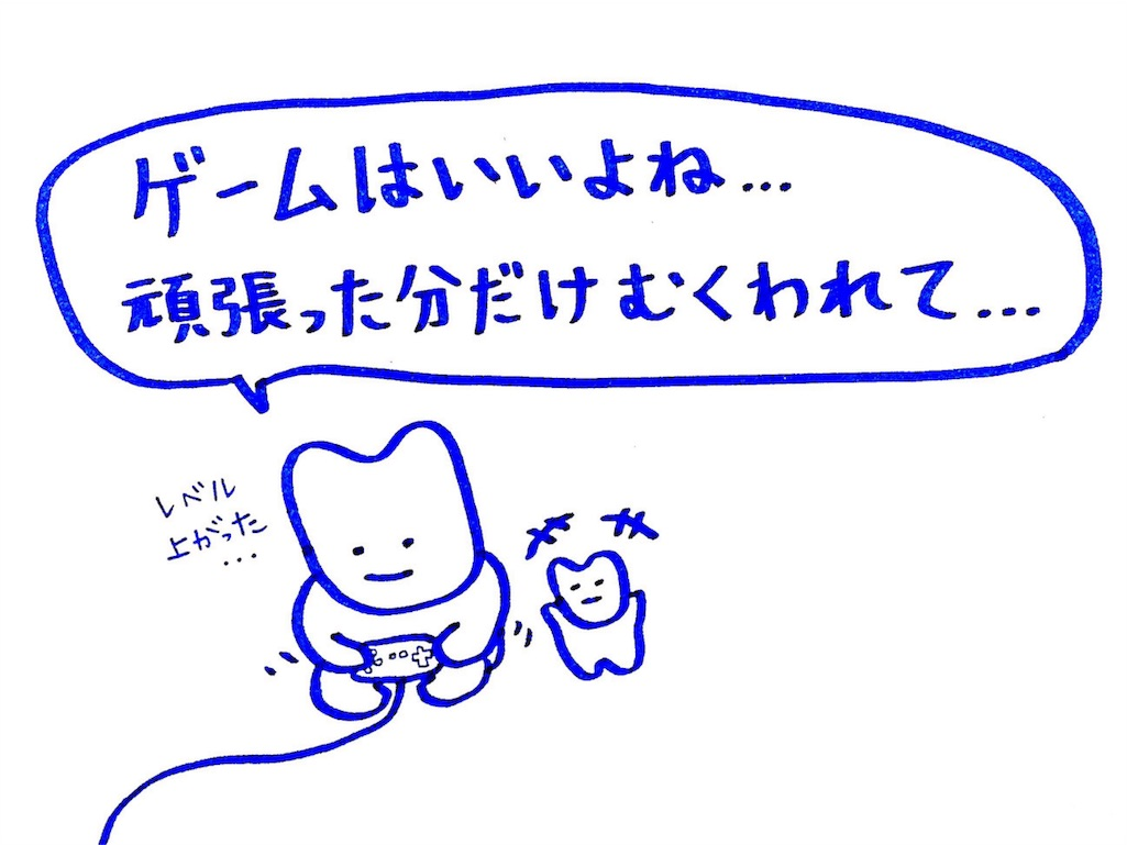 f:id:nekonekoyarou:20170224221902j:image