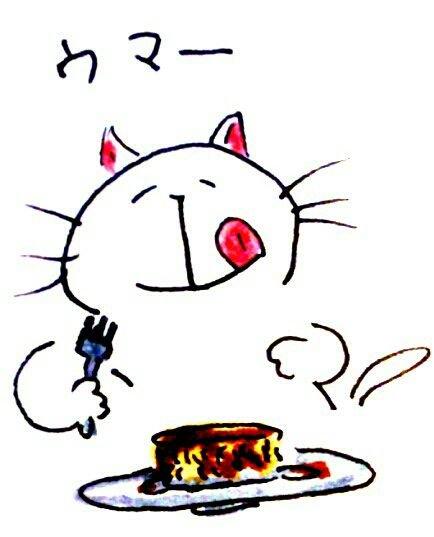 えのきのいしづきステーキ!