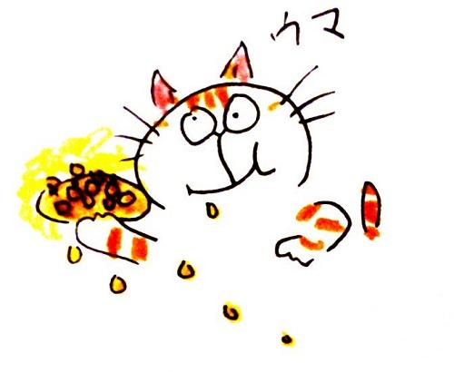 黄金に光り輝く コーンパン!