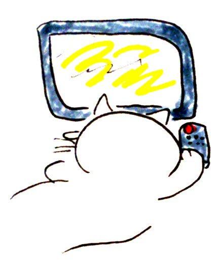 さみしくて、テレビ消すのをためらう