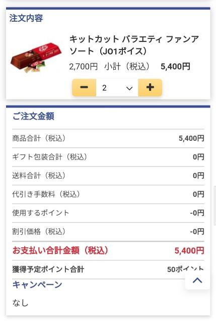 f:id:nekonotemokaritaiwa:20210119090457j:image