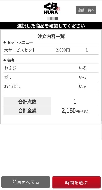 f:id:nekonotemokaritaiwa:20210207141607j:image