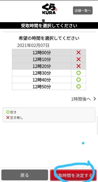 f:id:nekonotemokaritaiwa:20210207141945j:image