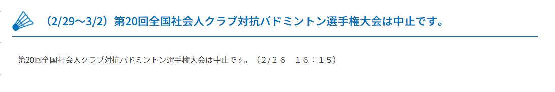 f:id:nekontaex:20200227123538j:plain