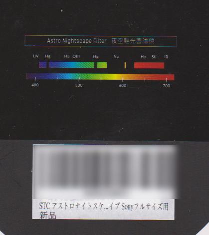 f:id:nekontaex:20200801102811j:plain