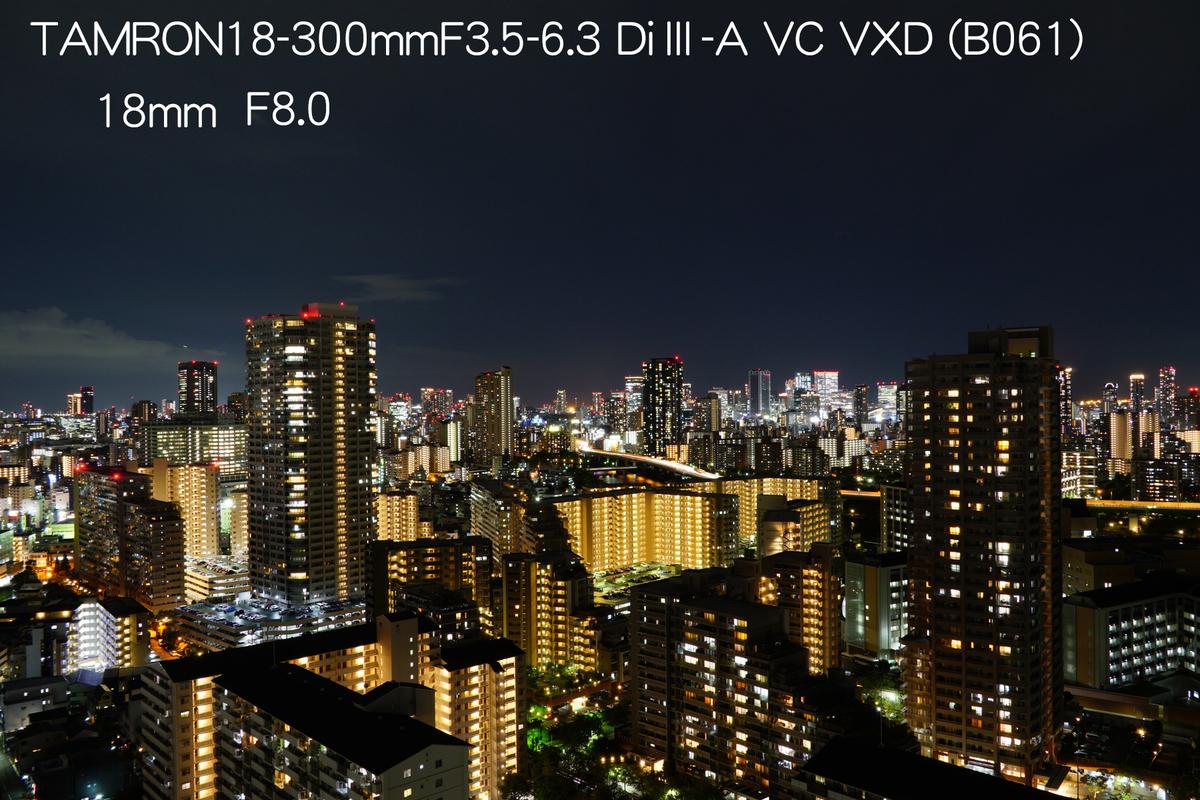 f:id:nekontaex:20210925210135j:plain