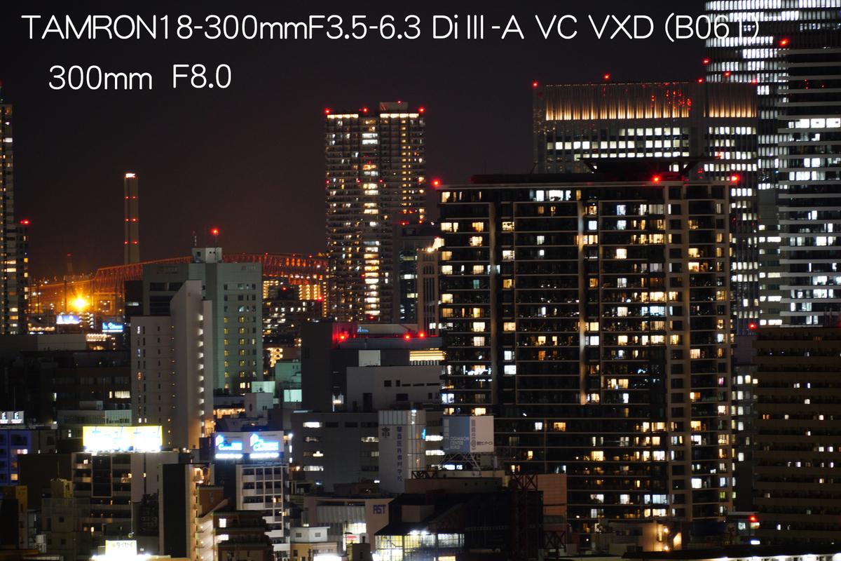 f:id:nekontaex:20210925210248j:plain