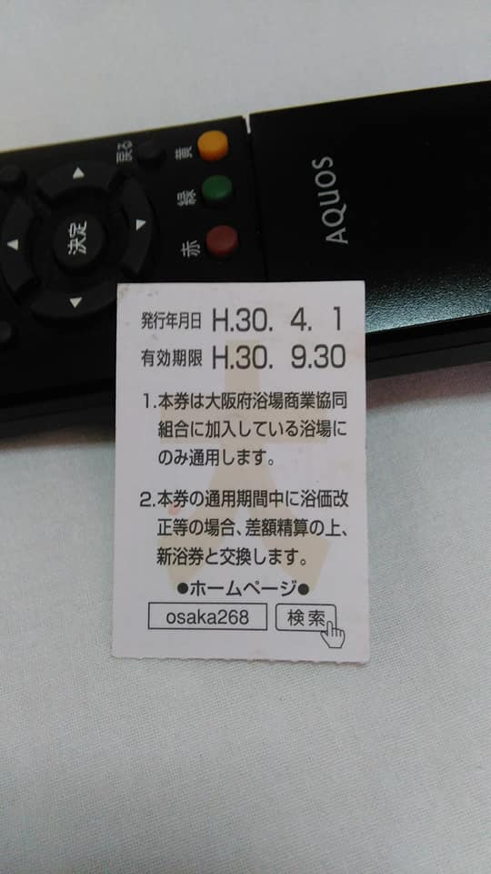 f:id:nekoponx:20200406021454j:plain