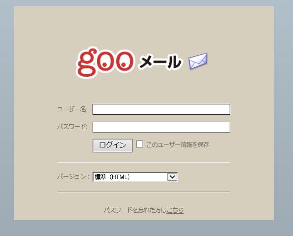 f:id:nekoponx:20201006013019p:plain