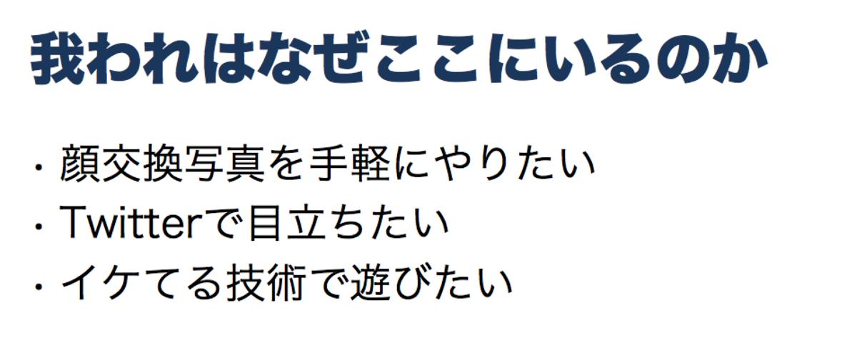 f:id:nekorails:20200103110019p:plain
