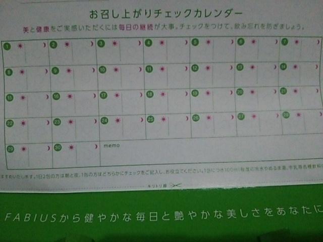 f:id:nekorecipe:20160730115748j:plain