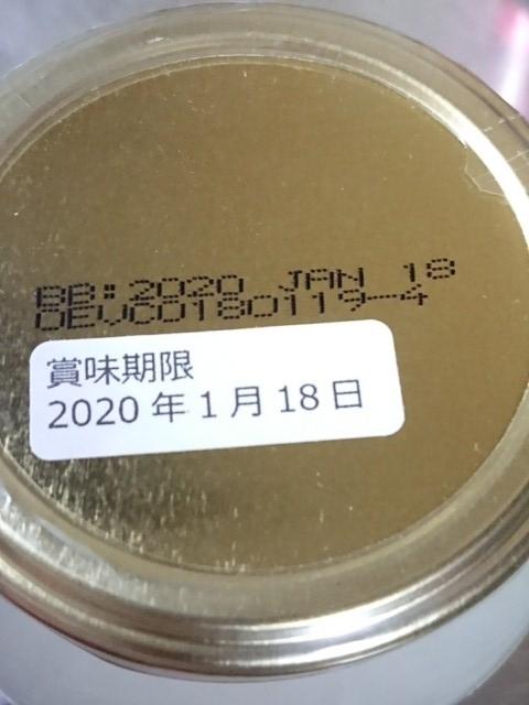 f:id:nekorecipe:20180626142156j:plain