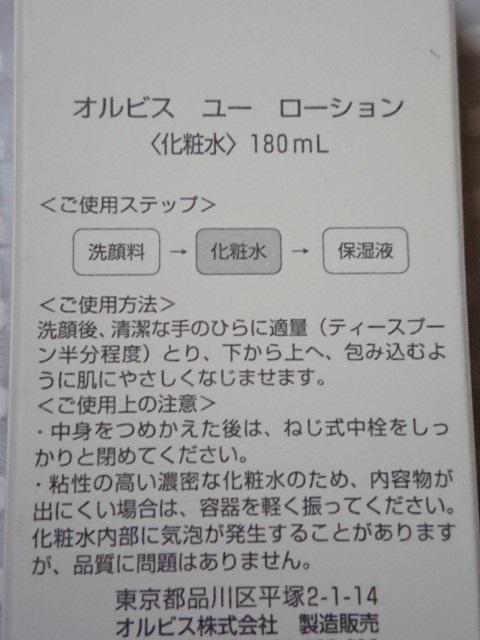 f:id:nekorecipe:20181107124954j:plain