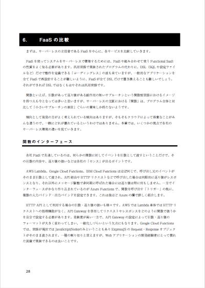 f:id:nekoruri:20180113182004p:plain