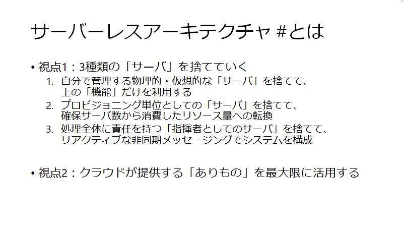 f:id:nekoruri:20200607114509p:plain