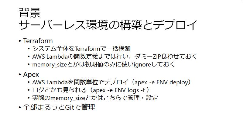 f:id:nekoruri:20200607121752p:plain