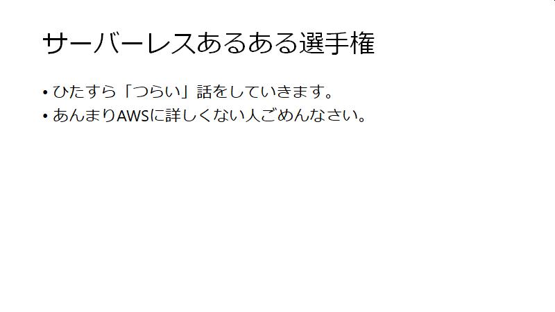 f:id:nekoruri:20200607125048p:plain