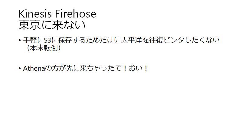 f:id:nekoruri:20200607140510p:plain