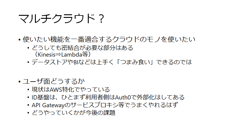 f:id:nekoruri:20200607142209p:plain