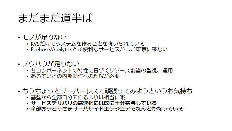f:id:nekoruri:20200607142221p:plain