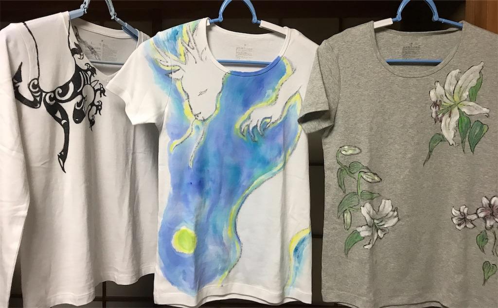 手描きTシャツ3枚