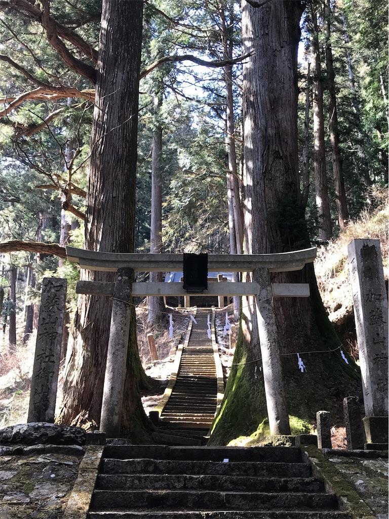 かそ山神社入り口