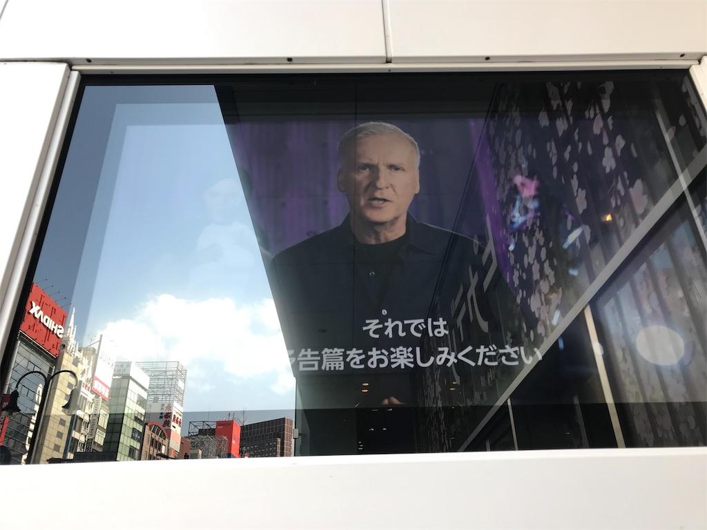 ジェームス・キャメロン監督