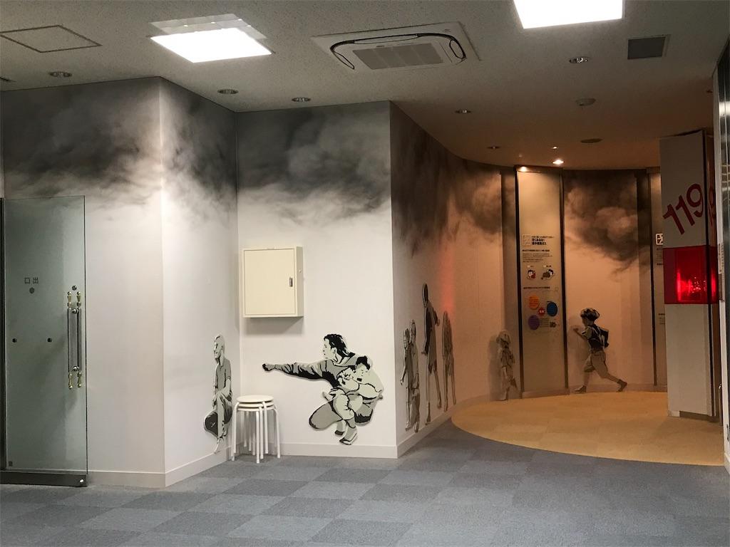 煙体験室入り口