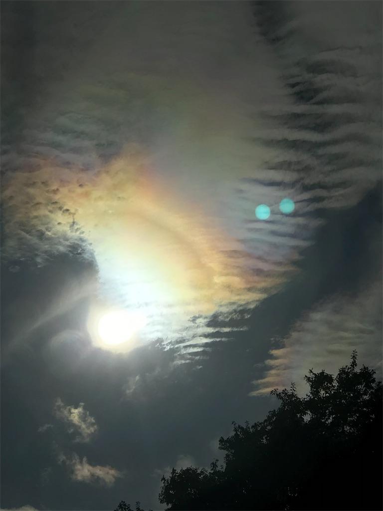 太陽にかかる彩雲