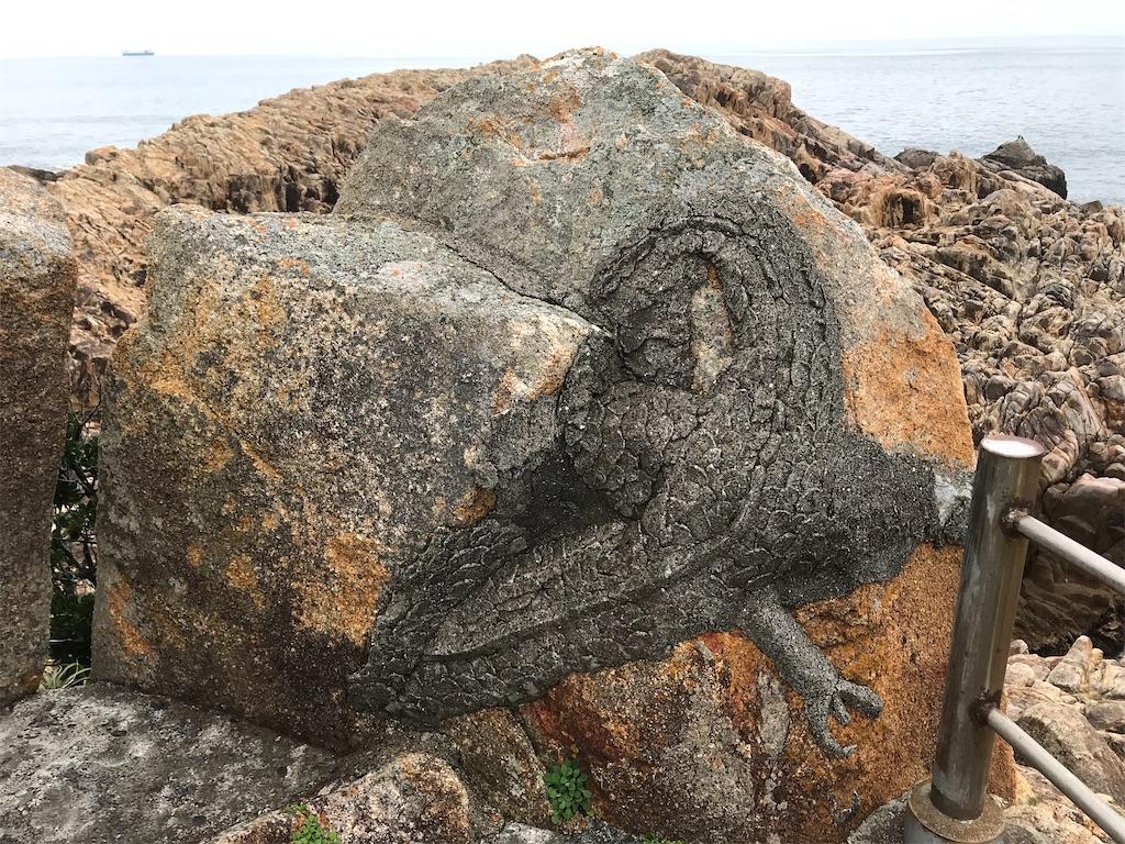 残っていた岩に造られた龍のレリーフ