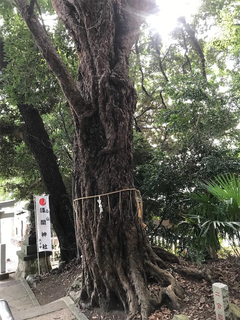 小山浅間神社