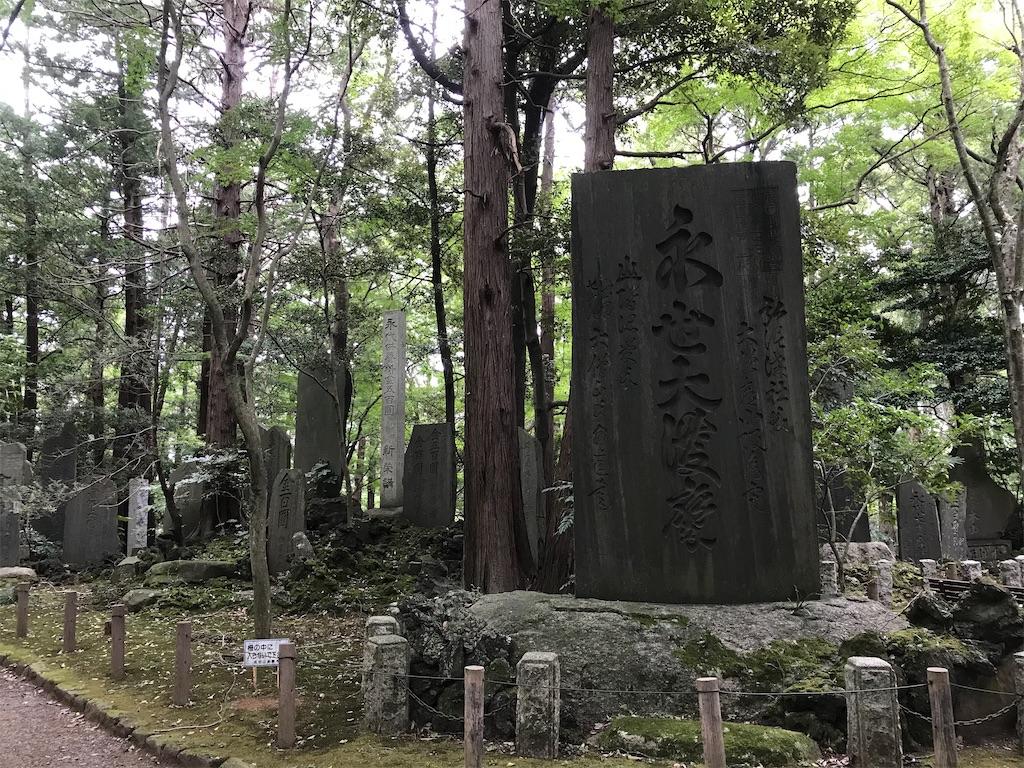 山中の巨大な石碑の数々