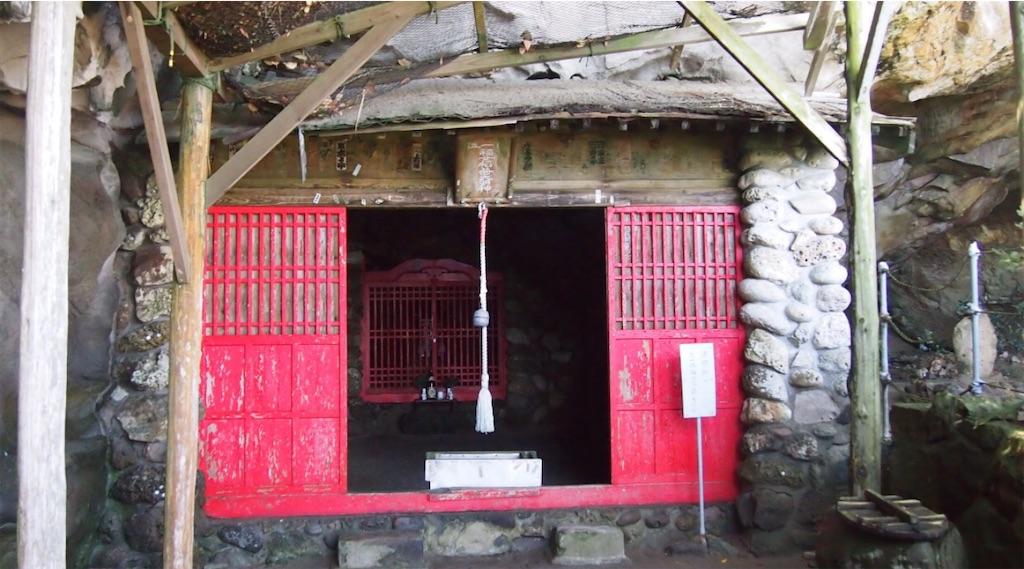 平家に追われた源頼朝がかくまわれたという伝説の岩屋