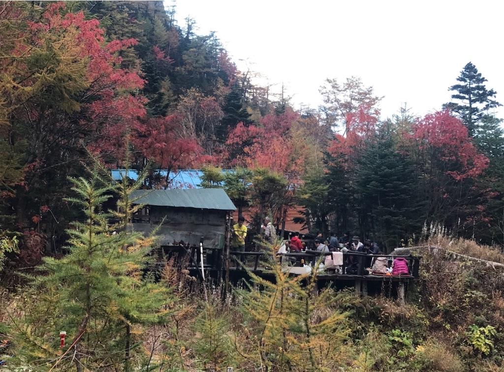 紅葉の鳳凰小屋