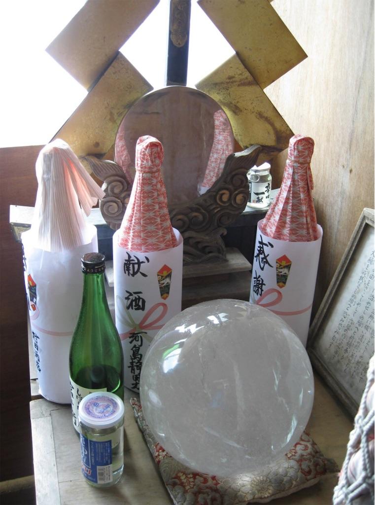 神鏡と水晶玉とお神酒