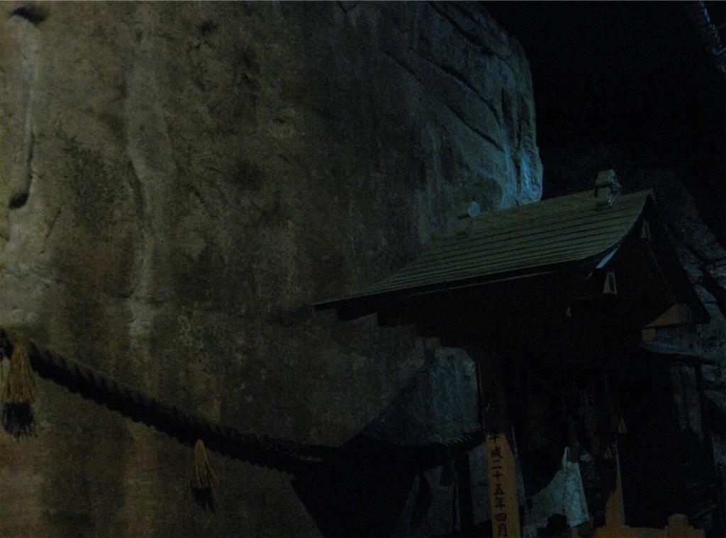 夜の生石神社