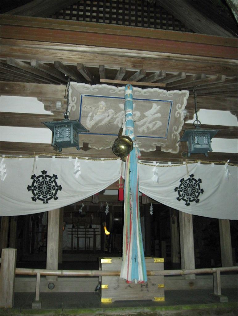 拝殿の奥から、とても気持ちの良い風が吹き抜けて行きました