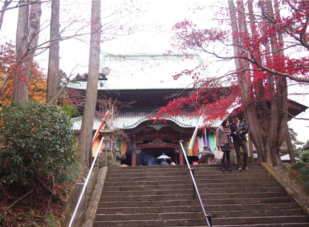 神野寺の山門と紅葉