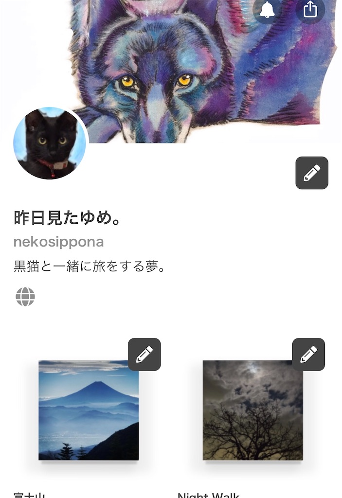 Suzuri New Shop