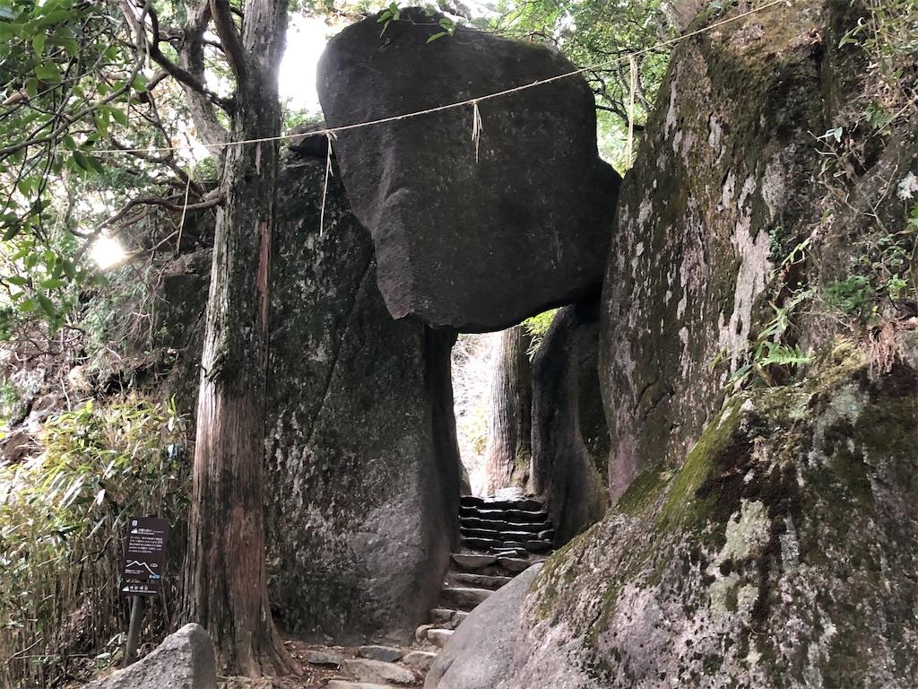 弁慶の七戻り岩