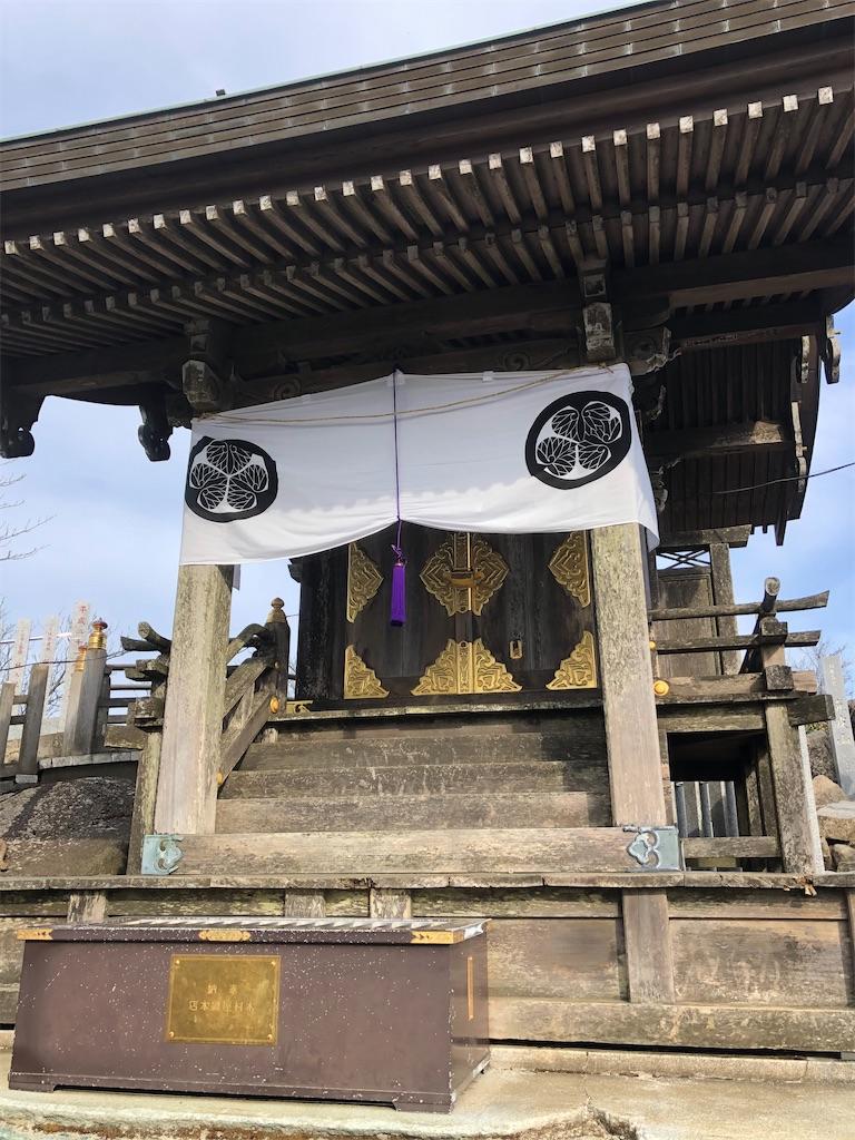 女体山神社
