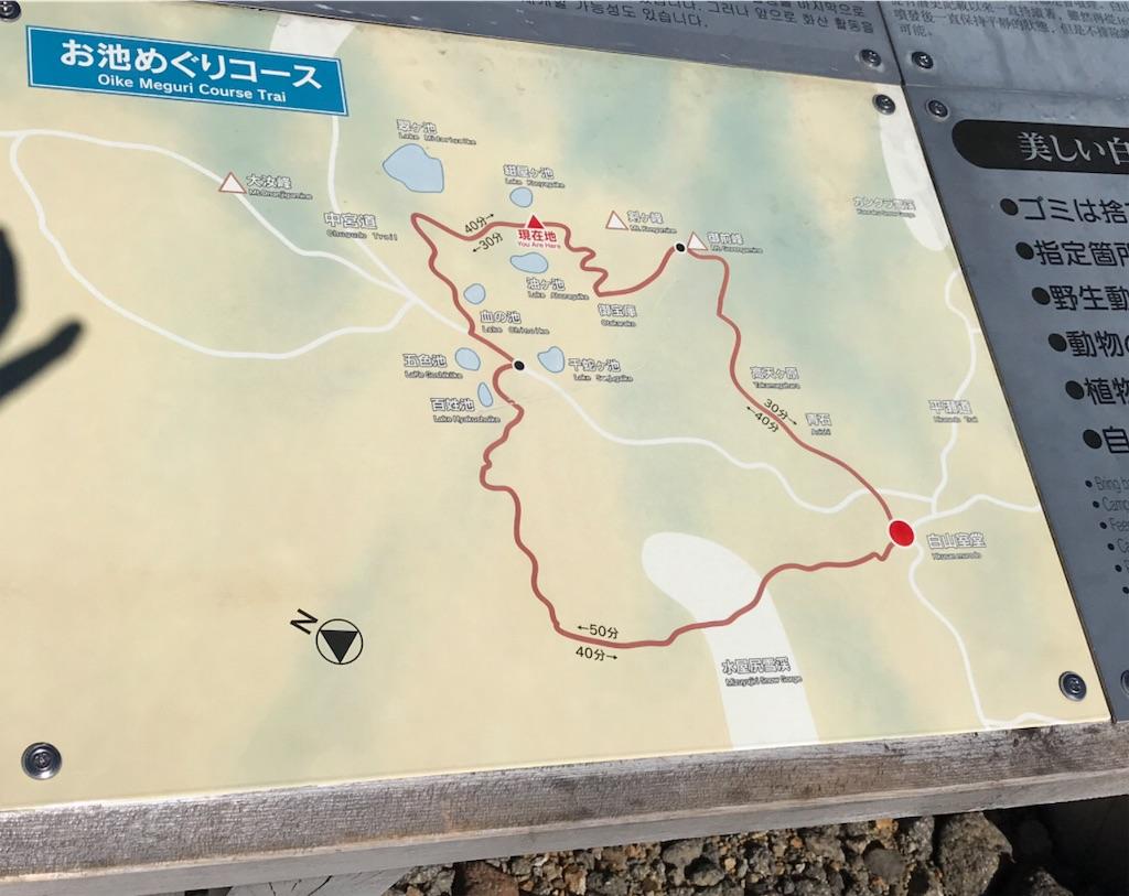 山頂お池めぐりコースの地図