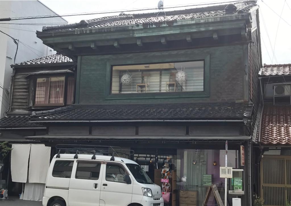 滝本茣蓙(ござ)店