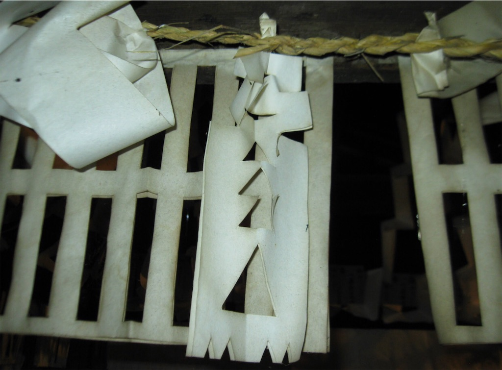 さまざまな形の紙垂
