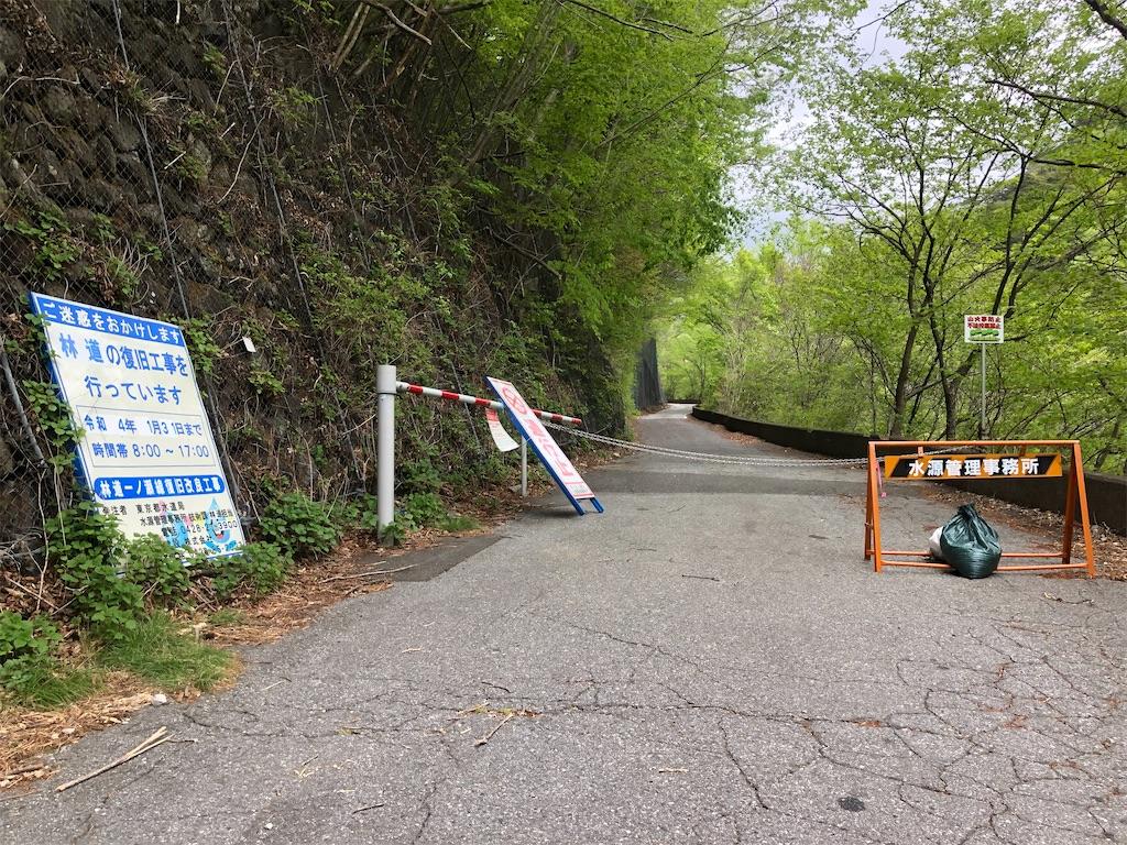 通行止の一ノ瀬林道。