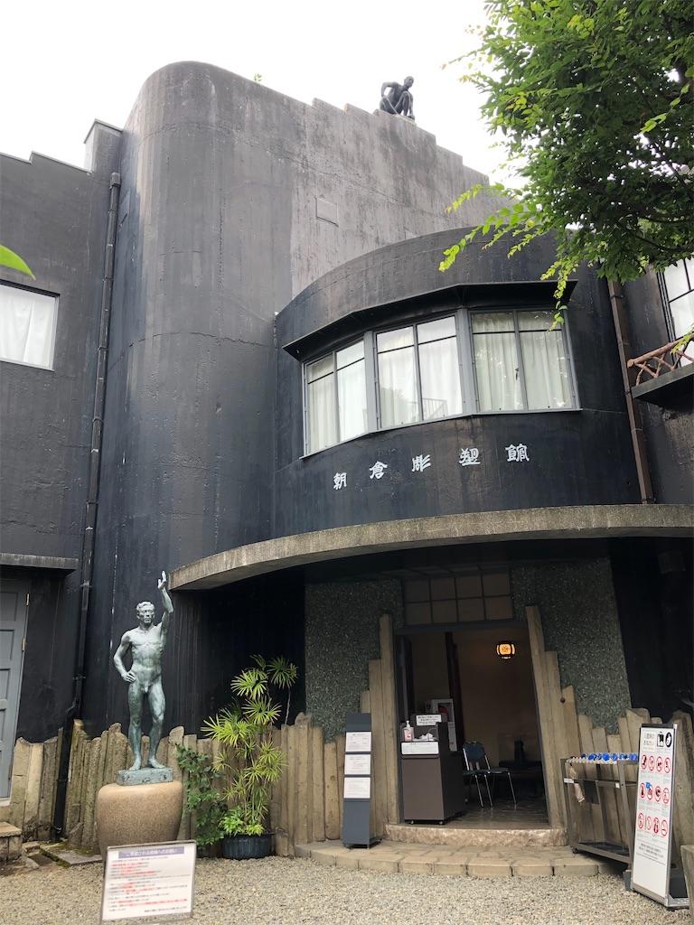 朝倉彫塑館入り口