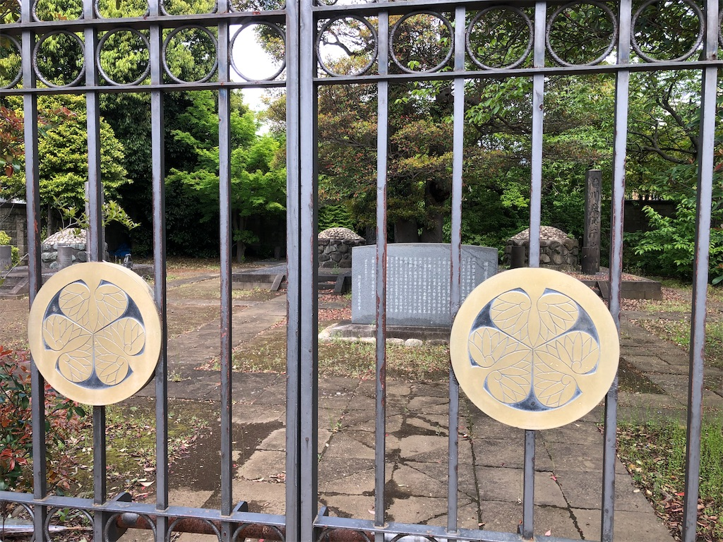 徳川慶喜公と家族の墓