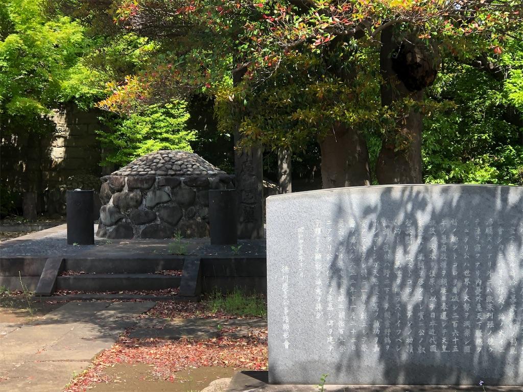 慶喜公の円墳