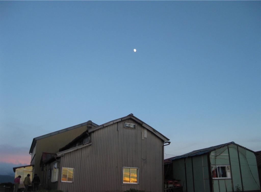 太郎平小屋と月。