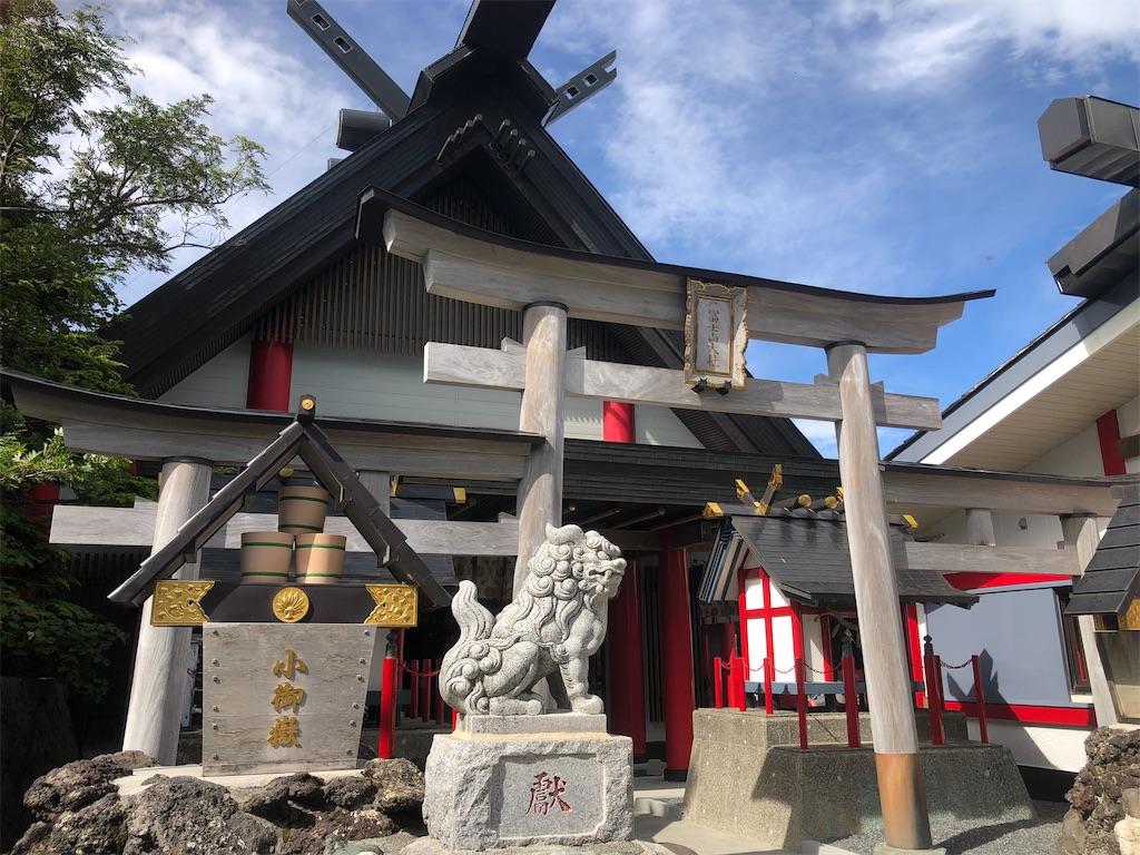 五合目小御岳神社。